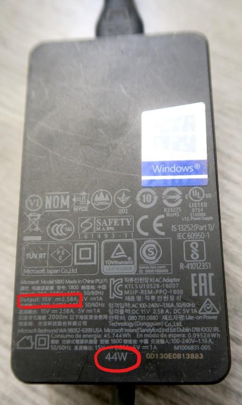 So finden Sie die passende Laptop Powerbank!